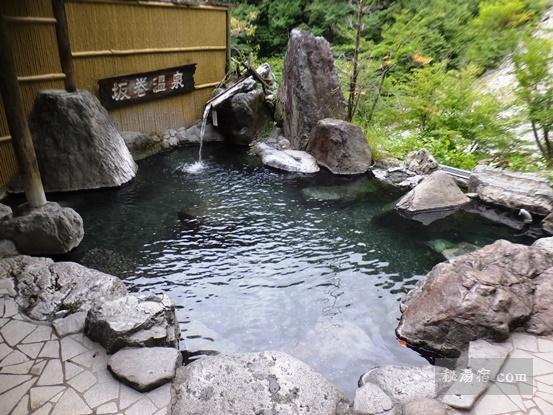 坂巻温泉-温泉29