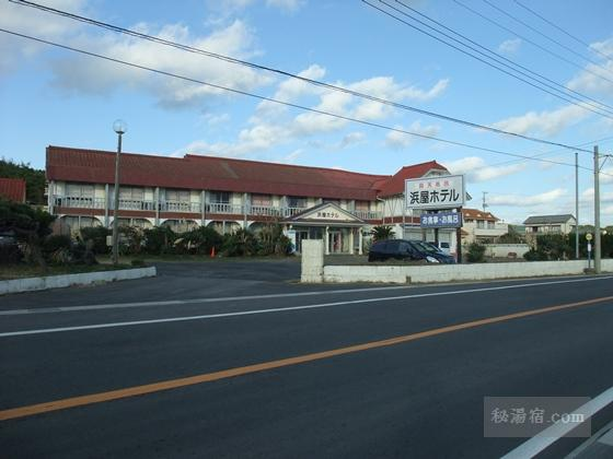 銚子 浜屋ホテル 宿泊
