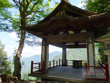 三峯神社 奥宮遥拝所