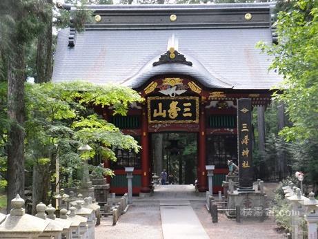 三峯神社 山門