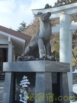 秩父三峯神社2