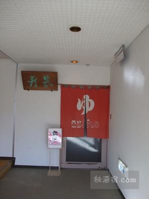 秩父三峯神社16