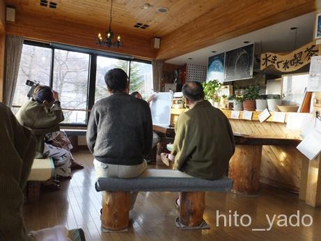 高峰温泉2-部屋32