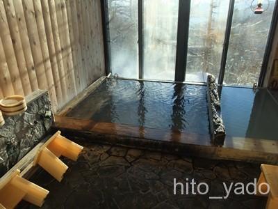 高峰温泉34