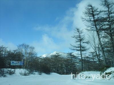 高峰温泉12