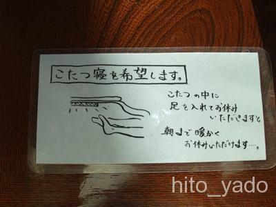 高峰温泉28