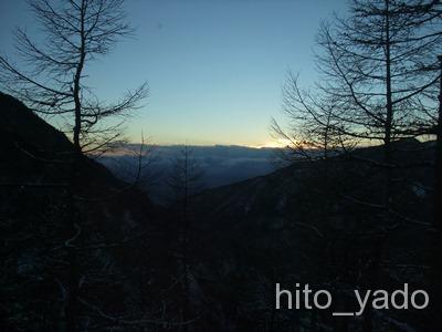 高峰温泉72