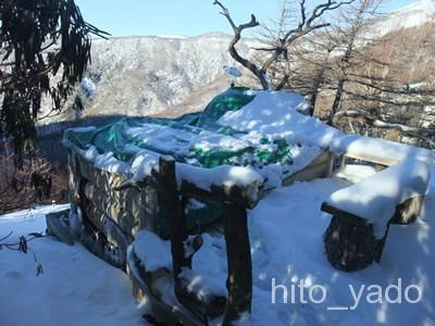 高峰温泉132