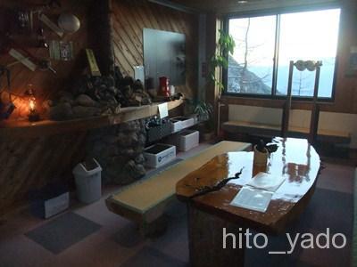高峰温泉68