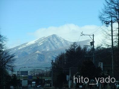 高峰温泉5