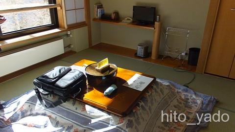 高峰温泉2-部屋13