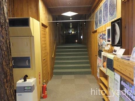 高峰温泉2-部屋29
