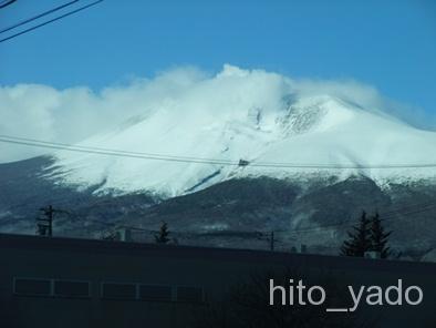 高峰温泉9