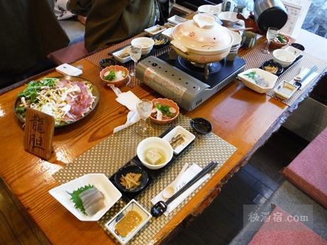高峰温泉2-夕食2