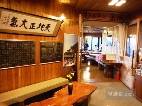 高峰温泉2-夕食1