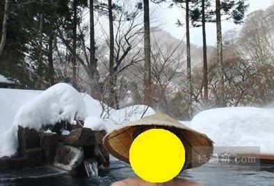 甲子温泉大黒屋103