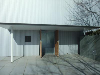 東山魁夷美術館2