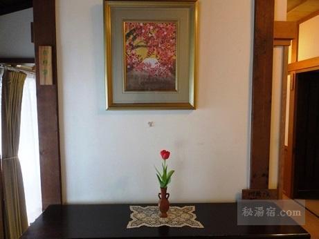 湯本館-川端康成12