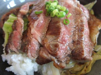 那須 道の駅 友愛の森 なすとらんのステーキ丼 ★★★