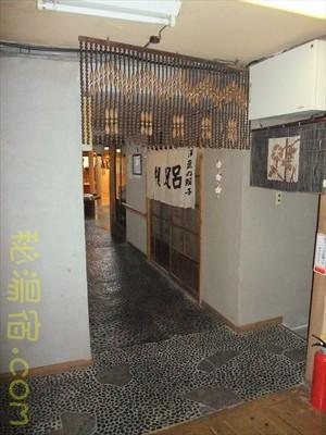 福田家88