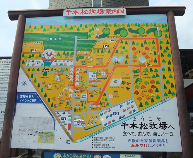 千本松牧場のソフトクリーム ★★
