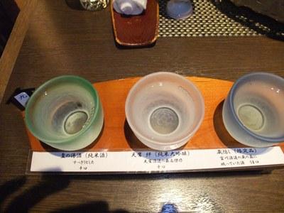奥那須 大丸温泉旅館 宿泊 その2 食事編