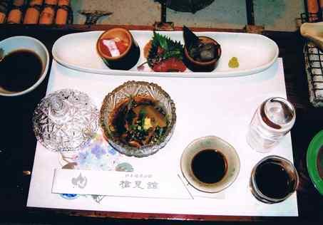 岐阜槍見館夕食2