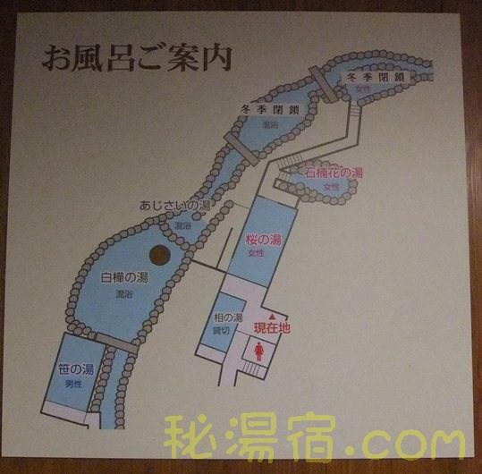 大丸温泉57