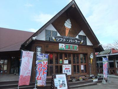 千本松牧場11