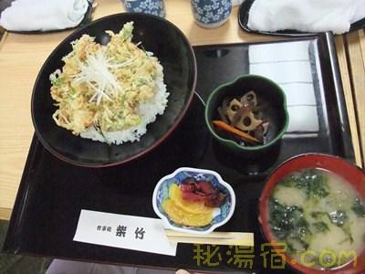 熱海食事処柴竹4