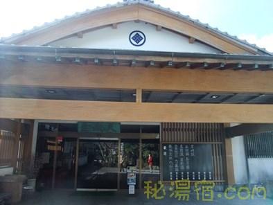 大滝温泉 天城荘 その1 部屋&食事編 ★★+