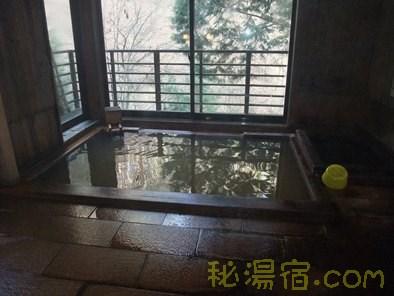 神の湯11