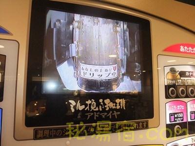 那須高原SA上り11
