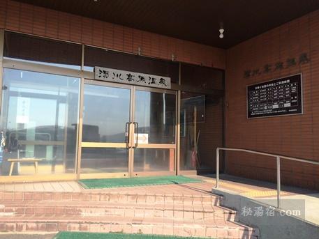 須川高原温泉 旅館部 部屋57