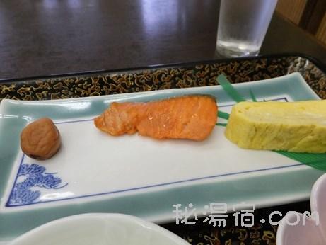 須川高原温泉100