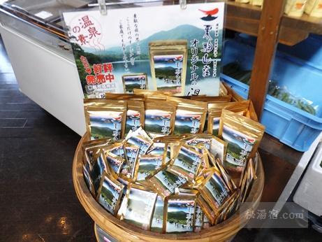 栗駒山荘2016-9