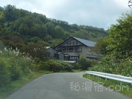 鷲倉温泉3