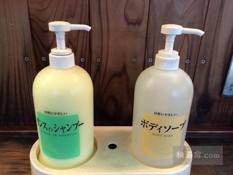 須川高原温泉2016-風呂39