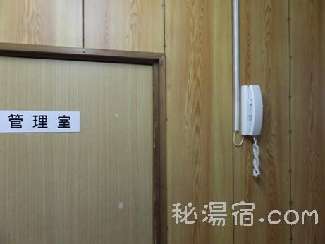 須川高原温泉58