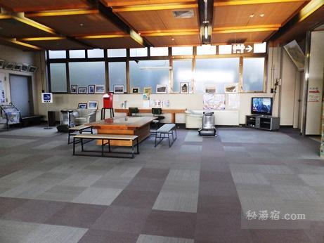 須川高原温泉 旅館部 部屋15