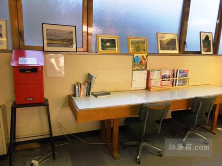 須川高原温泉 旅館部 部屋47