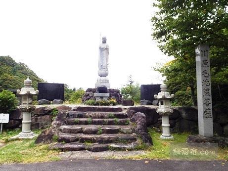 川原毛大湯滝2