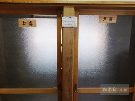 須川高原温泉2016-風呂30