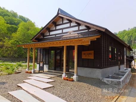 奥山旅館 カフェ湯の花1