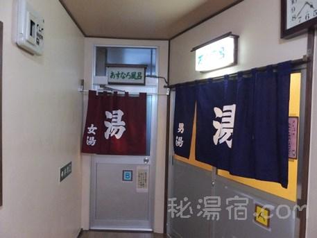 川上温泉33