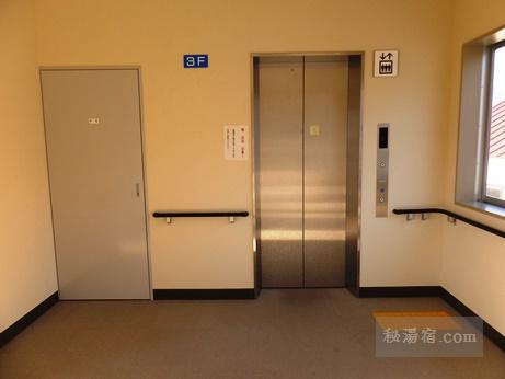須川高原温泉 旅館部 部屋12