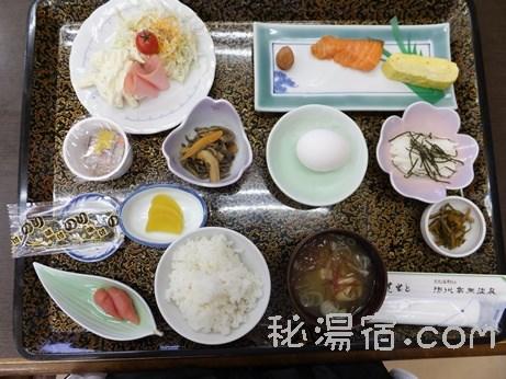 須川高原温泉90