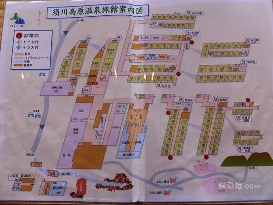 須川高原温泉 旅館部 部屋8