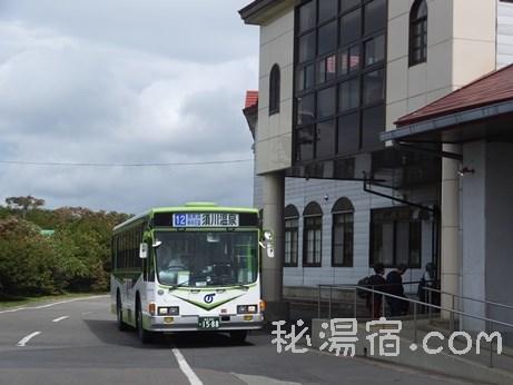 須川高原温泉 旅館部 宿泊  その1 お部屋編 ★★★★★