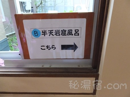 川上温泉8